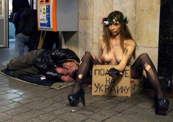 украина это проститутка побирушка