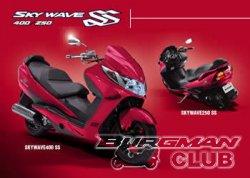 Компания Suzuki начнет продажу нового скутера Skywave SS.