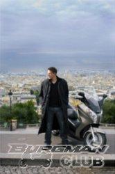 Bering 2008: куртка Milano - элегантно в любой ситуации