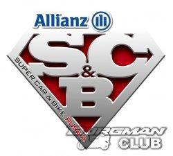 Allianz Super Car&Bike открывается 23 мая