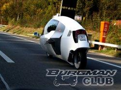 MonoTracer - космический оригинальный мотоцикл за бешеные деньги