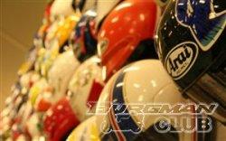 Краш-тесты для шлемов. Удивительные результаты