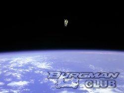 Открытый космос пахнет мотоциклом