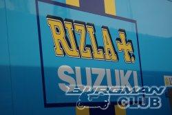 MotoGP поможет Suzuki