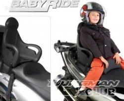 Мотокресло для моторебенка