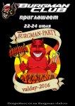 Burgman party 2016