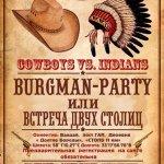 Burgman party 2017