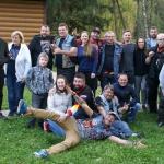 МОТО-МОСКВА ЗАКРЫТИЕ осень 2020 База Миг